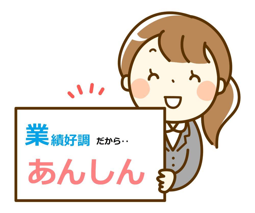 サンワアルティス|派遣|求人|ものづくり|製造業|熊本|大津町|未経験|工場work