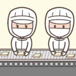 サンワアルティス|食品工場|転職|軽作業|未経験OK|シニア活躍中
